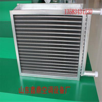厂家直销定制各种优质型号表冷器批发空调表冷器
