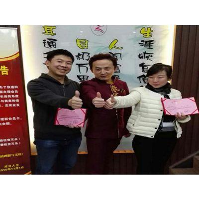 耳目人生企业管理(多图)-滁州采耳培训费用多少