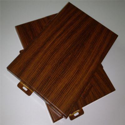 墙面幕墙铝板装饰材料 2毫米厚热转印木纹铝单板定制价格