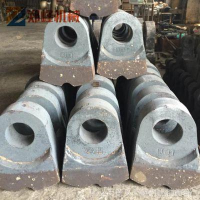 现货耐磨反击破碎机板锤 复合型高铬合金锤头  双级粉碎机锤头