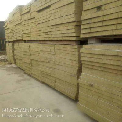 济宁市 A级憎水岩棉保温板8公分出厂销售