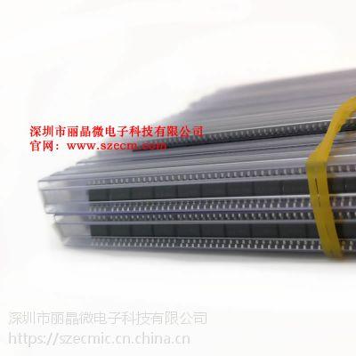 太阳能草坪灯IC芯片方案,光控RGB七彩闪,太阳能充电芯片-深圳市丽晶微电子