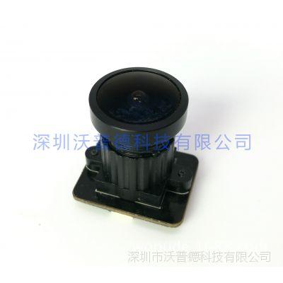 720P摄像头模组 行车记录仪模组 航拍模组 智能监控模组 厂家定制