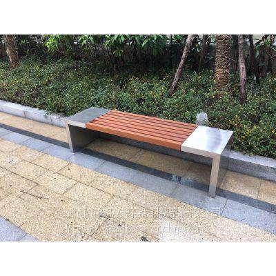 304不锈钢户外座凳 景观不锈钢休闲椅 防腐木不锈钢休闲座椅厂家定做