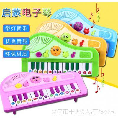单个包邮卡通仿真电子琴儿童益智玩具1-3岁 早教音乐玩具礼品批发