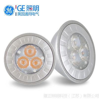 通用电气GE 12V MR16 LED灯杯 低压 5.5W 替代35W50W卤素灯杯