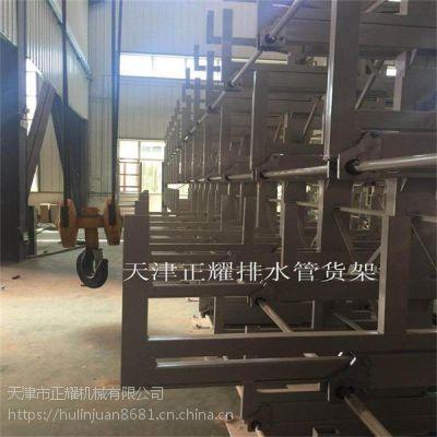 伸缩式货架存放型材 分类多层存放 摆放整齐使用方便