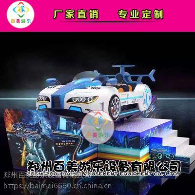 陕西榆林新款儿童极速飞车,宝马款轨道滑行漂车打造游乐新风潮
