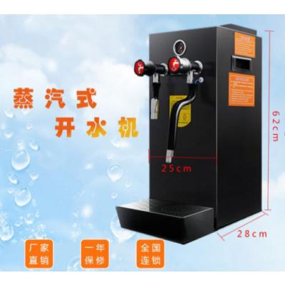 卫辉市奶茶店商用开水器钜惠售卖 开水机价格 多款式欢迎选购