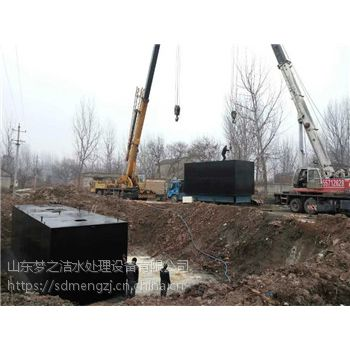 梦之洁MZJ系列地埋式高速服务区污水处理设备