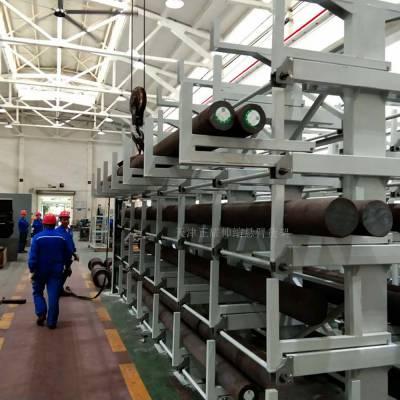 沈阳棒材货架 伸缩悬臂式货架价格 棒料库房专用