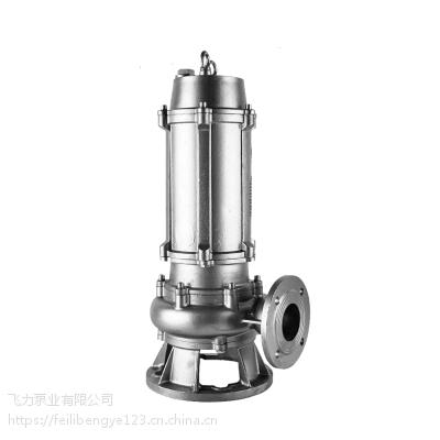 不锈钢立式排污泵50WQP15-20-2.2不锈钢泵价格耐腐蚀潜水排污泵