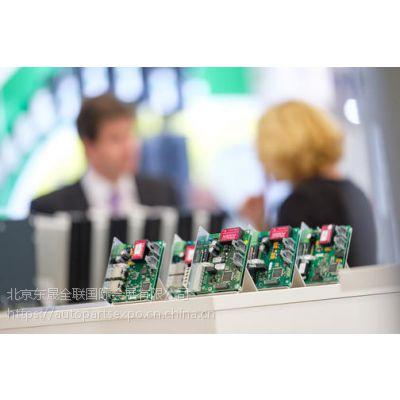 Sps IPC Drives2019年11月德国纽伦堡电气自动化展览会