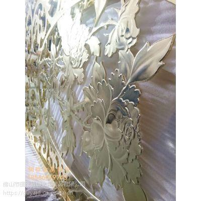 锢雅经典永恒镜面钛金铝艺雕花镂空花格屏风