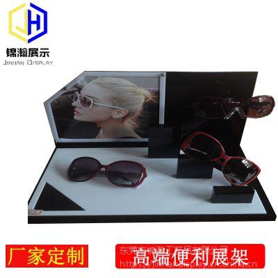 墨镜展示台亚克力物料制作东莞工厂定制眼镜专卖店展示架