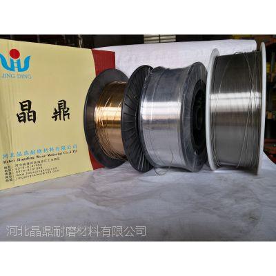 晶鼎水泥磨辊压机耐磨焊丝ZDX硬质合金堆焊焊丝