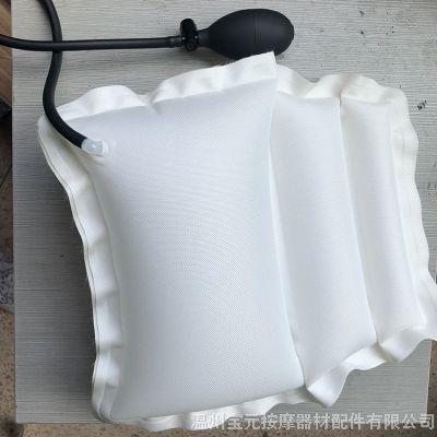 厂家直销按摩气囊 脊椎部位按摩气囊 背部保护气囊定制 来样定制