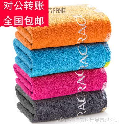 武汉品牌促销礼品日用品纯棉浴巾 纺织品 运动户外 毛巾