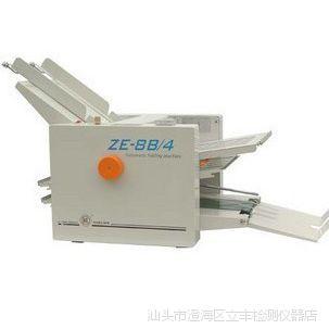 折纸机 折页机 自动折纸机 说明书自动折纸机折叠机