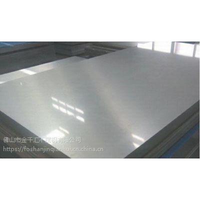 厂家直销304不锈钢板材,0.8*1219*C,表面2B,可做拉丝、镜面、镀色处理。