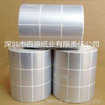 哑银印刷纸 亚银PET 防水标签纸50x30 哑银不干胶标签纸 标贴纸