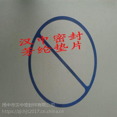 供应蓝色船用非石棉芳纶垫片