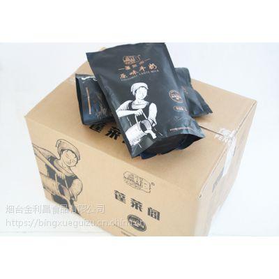 三合一奶茶粉-奶茶粉批发商的主推好货