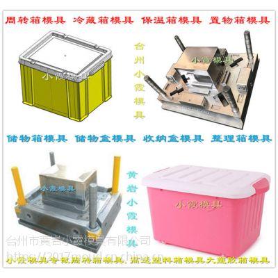 储物盒塑料模具,水果箱模具,公司