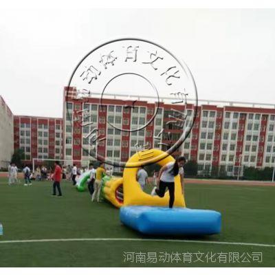 超级组合接力 鱼跃龙门 网钻跨栏 多人比赛趣味道具