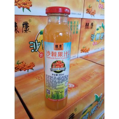 沙棘汁沙棘果汁饮料特产沙棘工厂品牌沙棘厂家棘康沙棘汁吕梁沙棘山西沙棘
