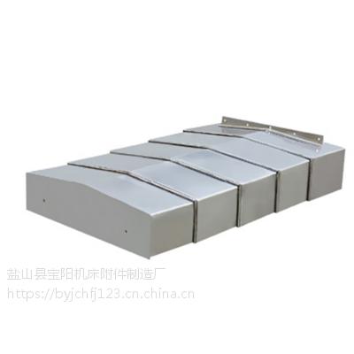 宁夏大河数控钻床ZK1000加工中心钢板防护罩