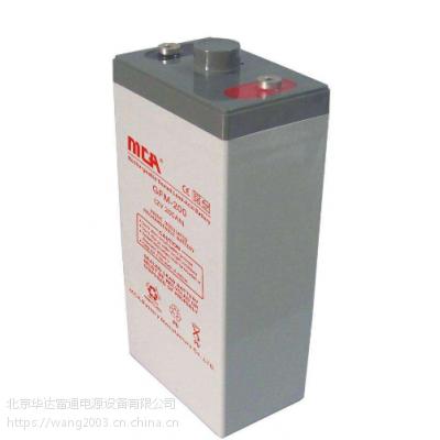 MCA蓄电池~(国内)销售/网上销售、在线订购
