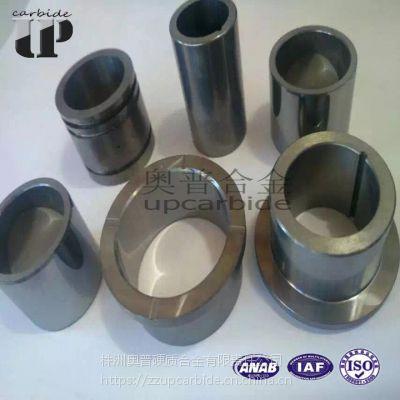 耐磨耐热硬质合金YG8直筒轴套 带键槽和螺旋直筒套、凸台带油槽轴套、合金辊筒