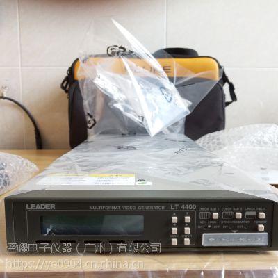 租售丶回收LEADER LT4400/LT4420多格式视频信号发生器