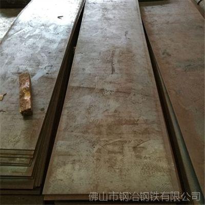 40cr合金板性能用途 长钢40cr合金板厂家 直销