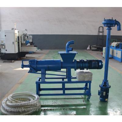 沼渣挤干脱水机 自动排水固液分离机 粘稠鸡鸭粪处理挤干机