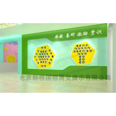中小学校园文化建设|校园浮雕设计|校史馆制作|北京新桥文化