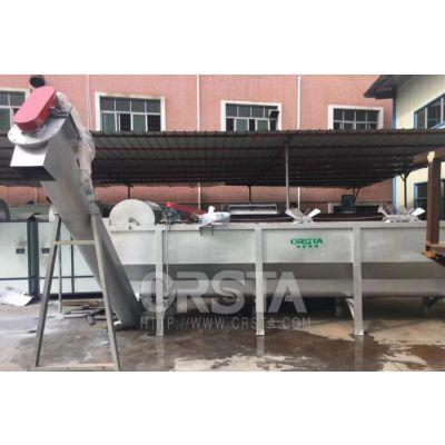 供应HDPE聚乙烯塑料清洗生产线,PE塑料处理设备HA100