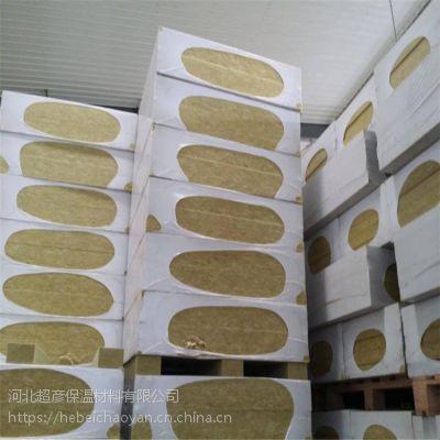 安国市岩棉板厂家报价 4公分岩棉板