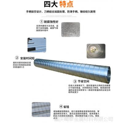 重庆螺旋风管排风管,重庆白铁皮管生产厂家