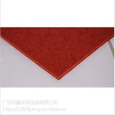 广东厂家供应混合型塑胶跑道材料报价