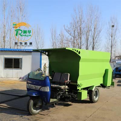 山东饲料撒料车厂家 牛羊养殖专用投料车 高配置液压刮板撒料车 润华