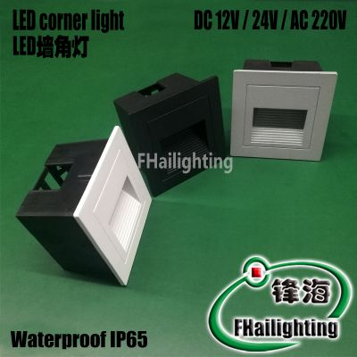 户外防水型 嵌入式LED地脚灯别墅楼梯灯踏步灯过道墙角灯壁灯