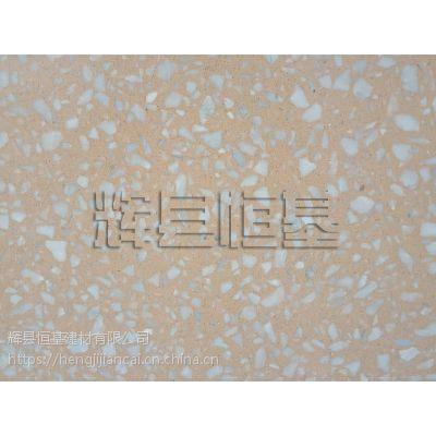 厂家批发优质水磨石地板砖 环保产品无辐射