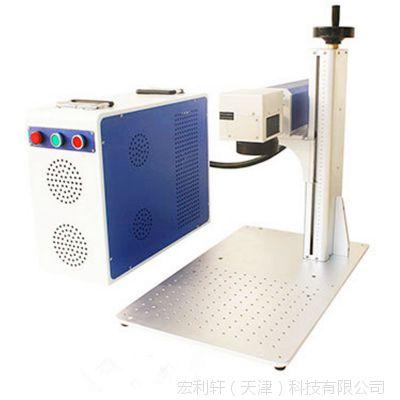 天津宏利轩20W便携光纤激光打标机流水线烟草盒激光打码机喷码机