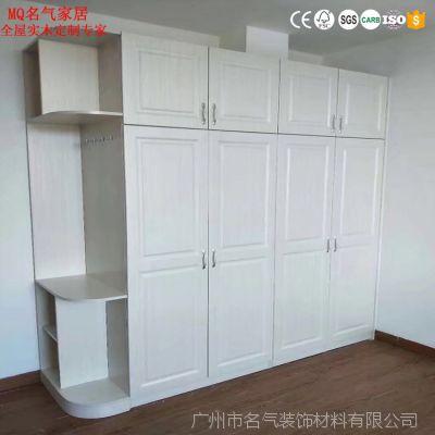 广州厂家衣柜定制 直销卧室衣柜 天然原木衣柜 纯实木衣柜定制