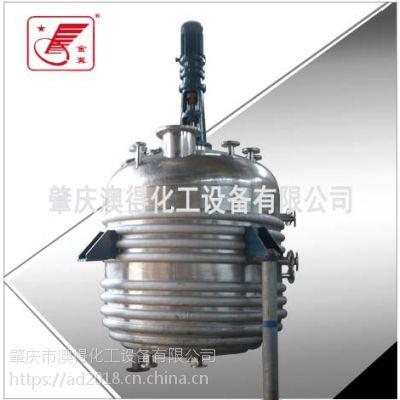 不锈钢反应釜 不锈钢多功能电加热反应釜