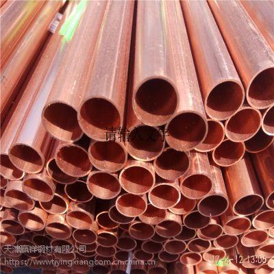 直销供应 厂家批发 波纹 T2 空心铜管 铜管加工 铜板批发