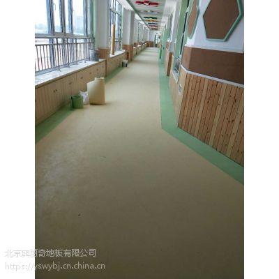 同质透心pvc塑胶地板 防静电pvc地板