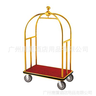 不锈钢手推酒店行李车 大堂小金顶行李车 广州唐厦酒店用品厂家